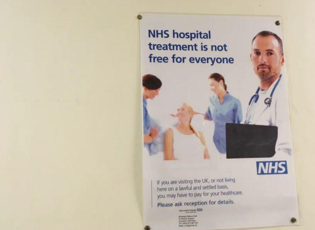 هل العلاج في بريطانيا مجانا ؟