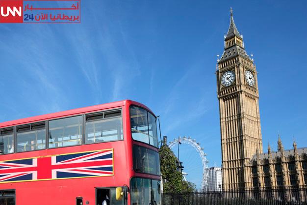 أفضل مدن بريطانيا للسياحة