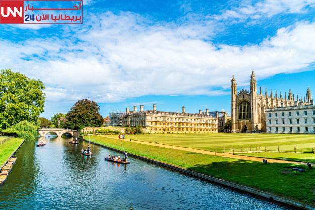 أقدم مدن بريطانيا