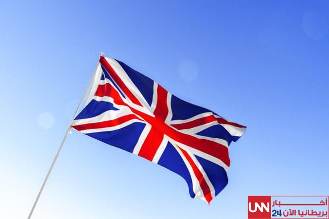 أهم خطوات الحصول على الجنسية البريطانية