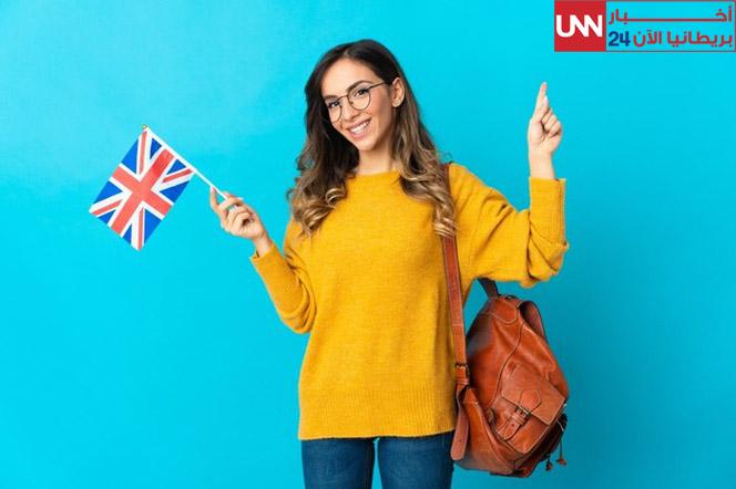الإقامة في بريطانيا وخطوات التقديم على التأشيرة
