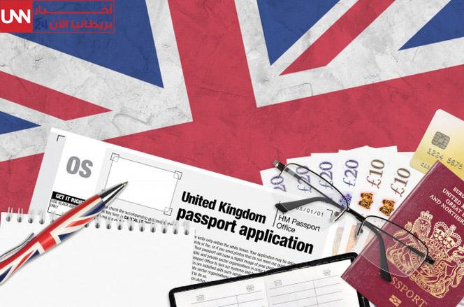الجنسية البريطانية