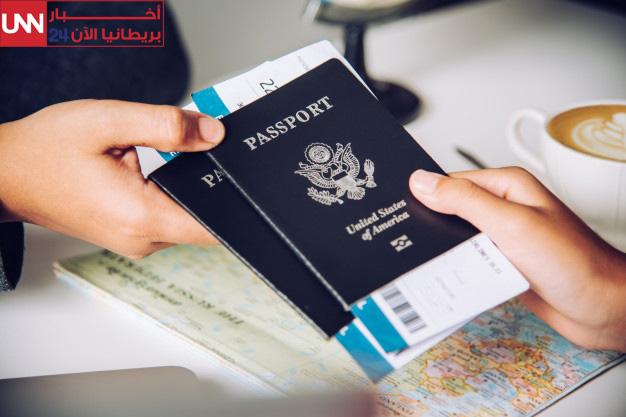 الوثائق المطلوبة لاستخراج التأشيرة