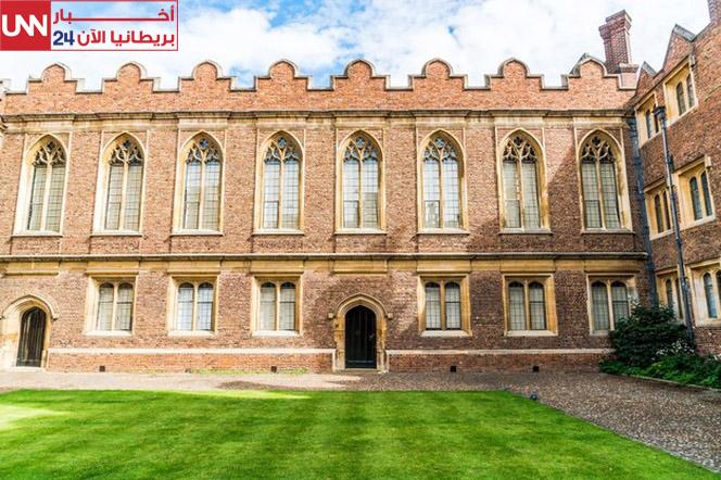 جامعات دراسة الطب النفسي في بريطانيا