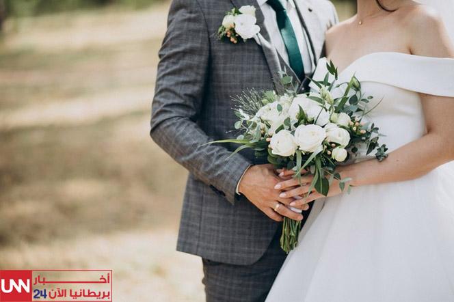 سلبيات الزواج من بريطانية