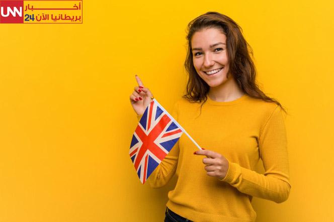 شروط الحصول على الجنسية البريطانية