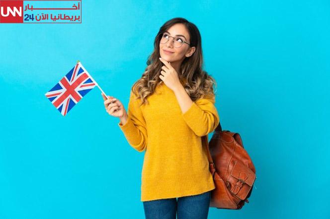 كيفية الحصول على الجواز البريطاني