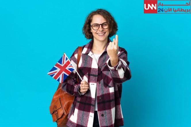ما هي شروط الإقامة الدائمة في بريطانيا