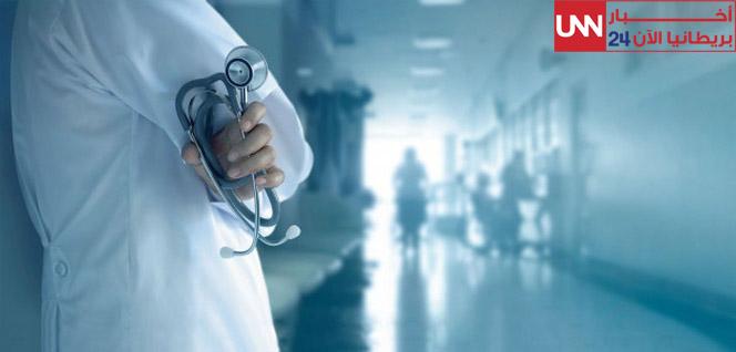 متطلبات دراسة الطب البشري في بريطانيا