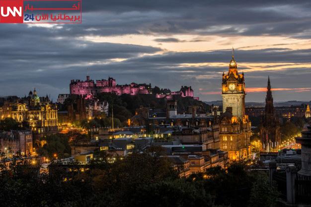 مدن مقاطعة اسكتلندا