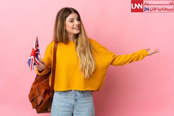 مزايا الحصول على الإقامة الدائمة في بريطانيا