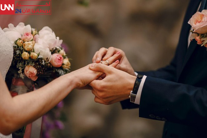 فيزا الزواج في بريطانيا