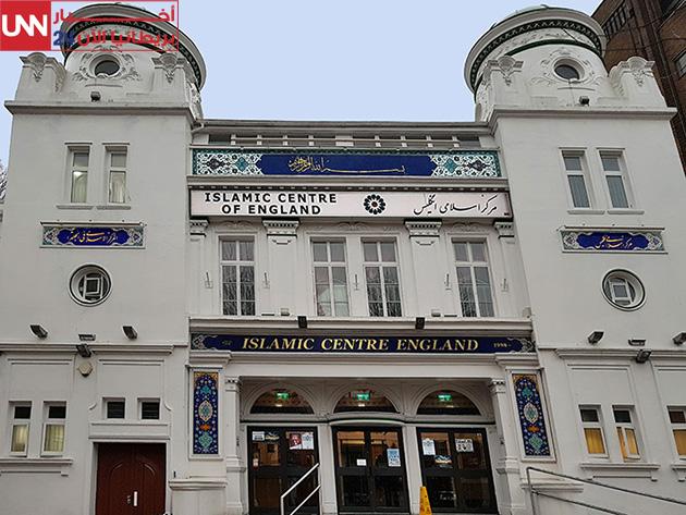 نبذة تاريخيه عن تأسيس المركز الإسلامي في بريطانيا