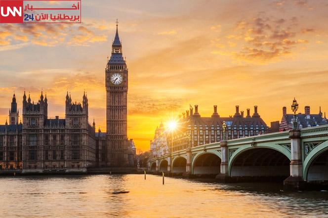 هل شراء عقار في بريطانيا يمنح الإقامة