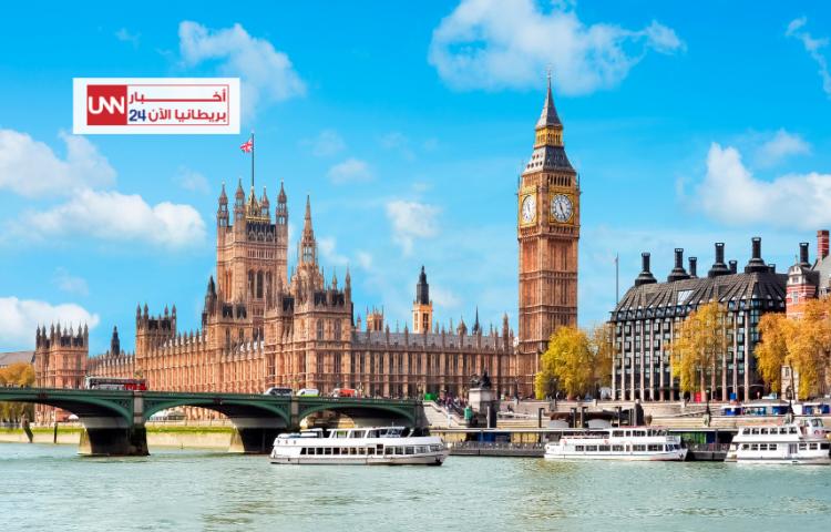 تكاليف المعيشة في لندن _ العيش وتكلفته في مدينة الضباب البريطانية